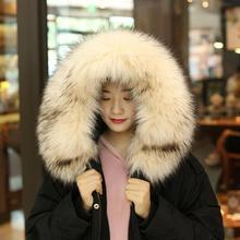 Autumn and winter women's Faux collar cap fox fur big collar raccoon fur collar muffler scarf cape 20 colors 70cm 80cm tb001