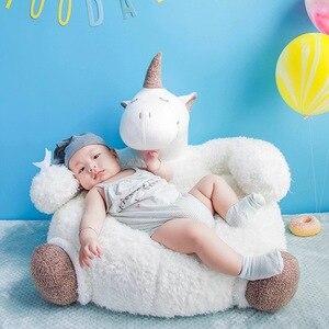 Jednorożec pluszowe nadziewane zabawki kreatywne dzieci jednorożec miękkie poduszki łóżko szopka krzesło dmuchana sofa, wystrój domu 42*65*55cm Dropshipping