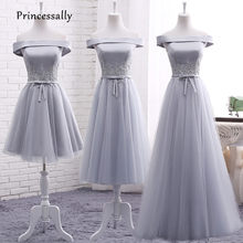 e85a73affc Bridesmaids Grey Dresses Promotion-Shop for Promotional Bridesmaids ...