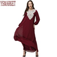 Zmvkgsoa Long Sleeve Islamic Muslim Dress Chiffon Women Clothing Arab Robe Lace Long Maxi Dresses Girls Abaya Jalabiya Kaftan