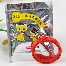 29cm Pet Cat Elimination Flea Anti Mosquito Tick Safety Collar Plastic Adjustable 4 Month Effective Remedy Neck Free Shipping