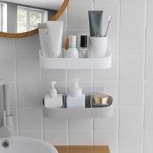 Практичная пластиковая угловая полка для хранения в ванной, органайзер для душевой полки, полка для хранения в ванной