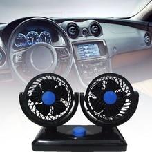 12 В 24 в универсальный автомобильный охладитель, воздушный вентилятор, охлаждающий обогреватель, двойная головка, автомобильный вентилятор, охлаждающий, низкий уровень шума, сильный ветер, регулируемый вентилятор