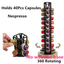 2019 Nespresso Coffee Capsule Pod Tower Stand Holder Dispenser Fits Storage Filter