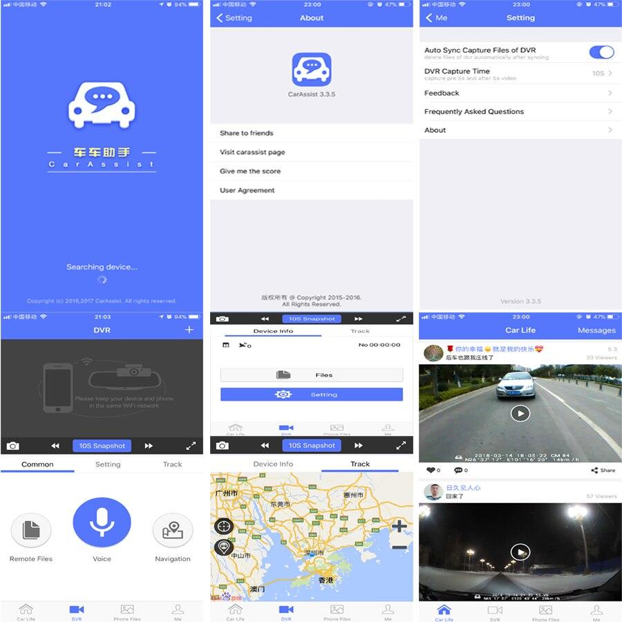 Car Asist 3G