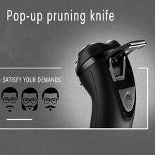 Homens navalha 3 faca barbeador elétrico tipo de carga PS192 cabeça faca barba de três cabeça
