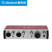 Alctron U48 professional audio interface used to convert the signal from A D or
