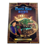 New Version Puerto Rico board game with nobility and New age architecture expansion cards,Chinese and English instructions