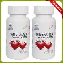 2 bottles/lot coenzyme q10 energy support softgels
