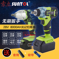 SND247 28V/SND238 28V electric wrench lithium battery brushless charging wrench impact wrench