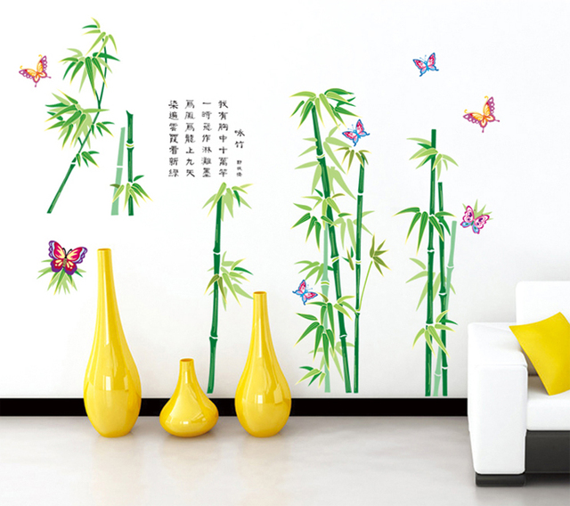 green garden lush bamboo and butterflies 3d wall decals with chinese