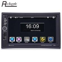 7 pouce 1080 P 2 Din Voiture Lecteur Vidéo Voiture 2Din Tactile Écran GPS Navigation 1080 P Bluetooth Support Arrière vue Caméra