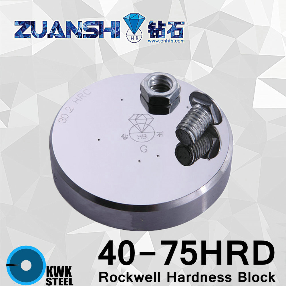 Rockwell Hardness 40-75HRD Metallic Rockwell HRD Hardness Reference Blocks Hardness Test Standard Block Hardness Tester  sambhaji v mane practical hrd