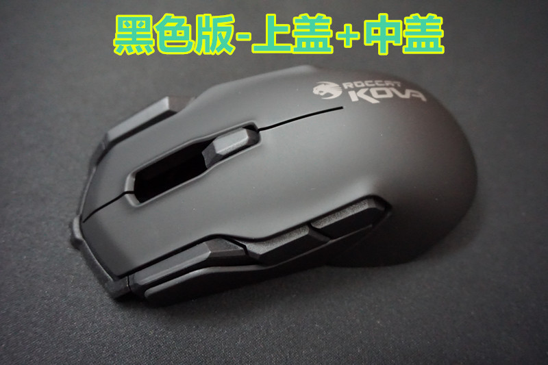 1 set original new mouse top shell + mouse middle shell for ROCCAT KOVA 2016 genuine mouse case mouse cover free shipping free shipping camera top cover fornikon d80 new original