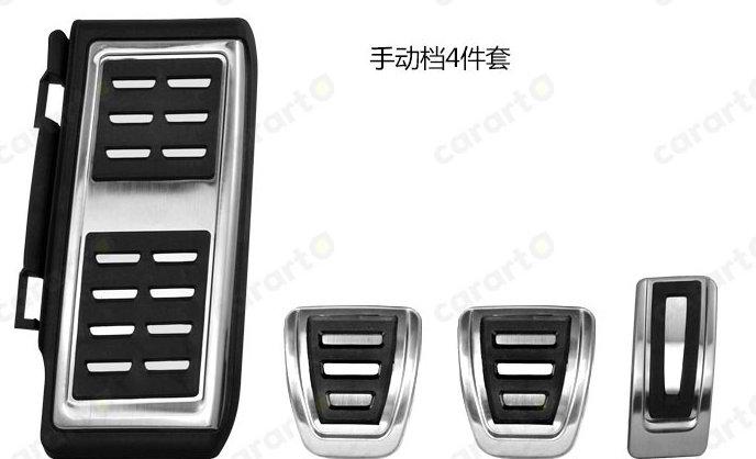 AOSRRUN, педаль для автомобиля, ножной топливный тормоз, сцепление MT/AT, накладка на педали для VW Volkswagen GOLF7 MK7 GTi 2013, автомобильные аксессуары - Название цвета: MT