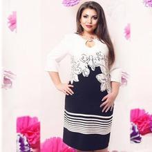 Fashionable Elegant Office Women Dresses 2017 Plus Size Women Clothing 4xl 5xl 6xl Dress Casual O