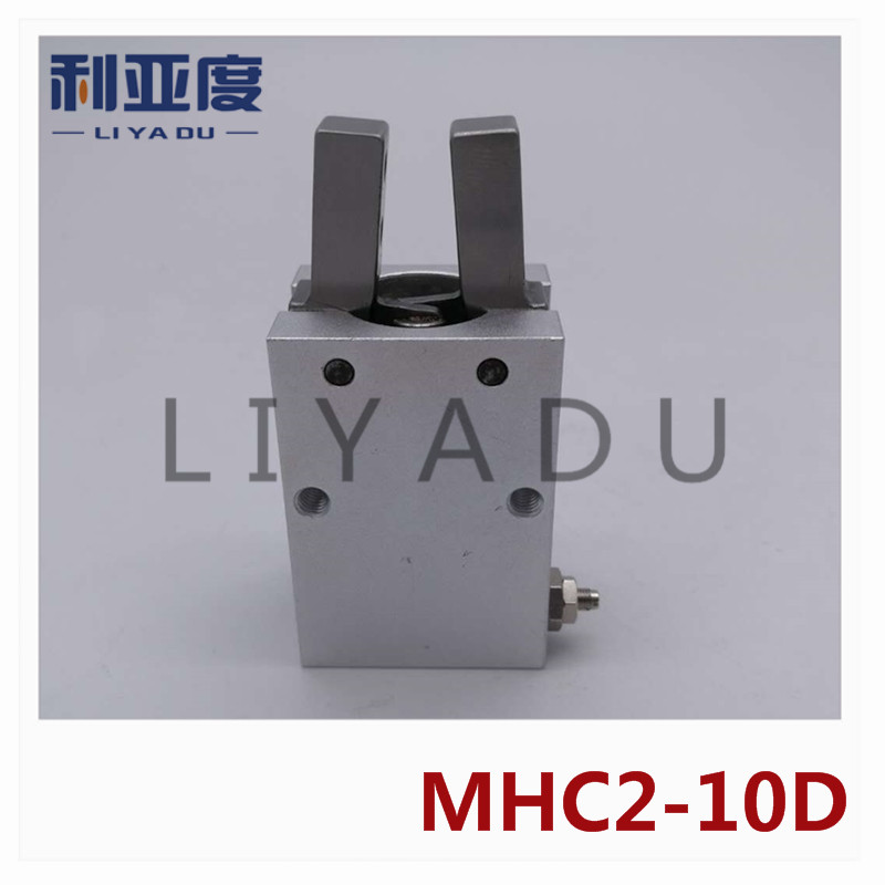 SMC type MHC2-10D standard type pivot opening and closing type gas claw / pneumatic finger внешний жесткий диск 2 5 usb3 0 1tb a data ahd650 1tu3 cbk черный