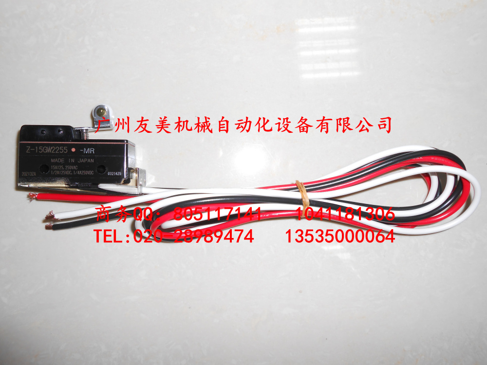 Z-15GW2255-MR 0.5M Micro Switch OMRON Limit Switch 10pcs long straight hinge lever spdt micro limit switch v 153 1c25