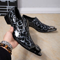 Hot Sale Pointed Toe Wedding Shoes Patent Leather Oxford Shoes for Men Slip on Men Dress Shoes Chunky Heels Zapatos Plus Size 46