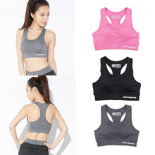 Women Fitness Stretch Workout Tank Top Sexy Seamless Racerback Padded Sports Tops Running Clothing flower skull racerback tank top