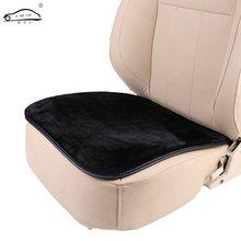 Короткий плюшевый чехол на сиденья в салон автомобиля мягкая