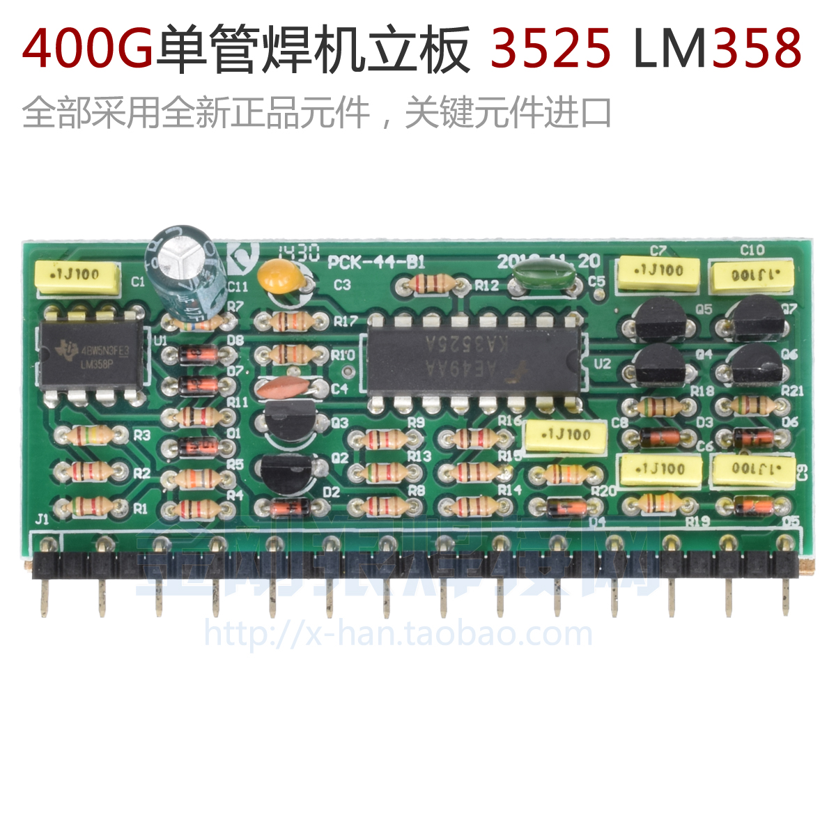 Back To Search Resultshome Appliances Inverter Welding Machine Control Small Vertical Plate With Tl084 3846 Control Panel Single Pipe Welder Small Vertical Plate