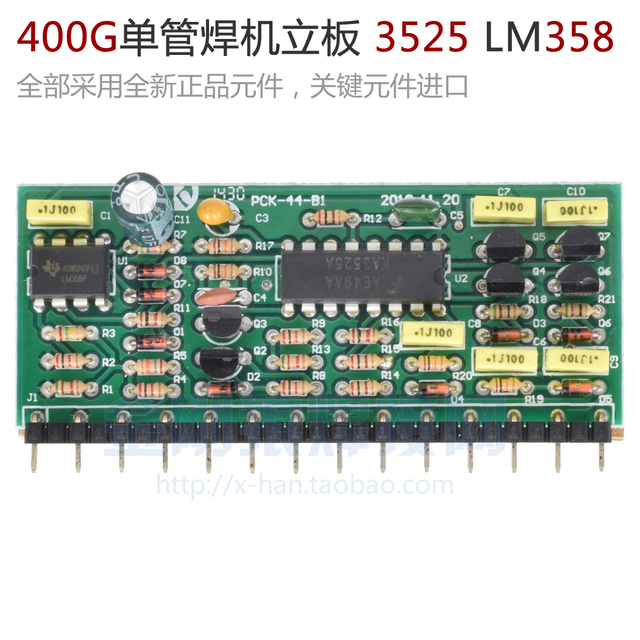 US $5 87 |YDTZX7 315G 400G IGBT Single Pipe Inverse Welder Control Small  Vertical Board KA3525 LM358-in Arc Welders from Tools on Aliexpress com |