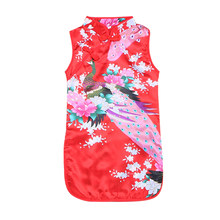 Chinese Traditional Kids Baby Girls Princess Dresses Floral Sleeveless Peacock Dresses Birthday Party Outfits Children Clothing(China)