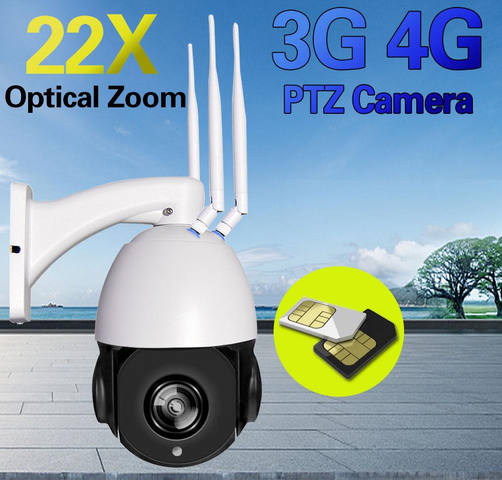 4G camera (1)