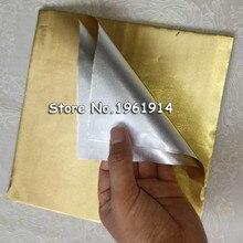 100 листов, 20*20 см, Золотая алюминиевая фольга, оберточная бумага, свадебная шоколадная бумага, конфетная оберточная бумага, листы