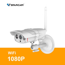 Vstarcam C16S IP Camera HD 1080P Video Surveilance Wireless Outdoor Security Camera Waterproof IP67 IR-Cut Support 128G TF Card