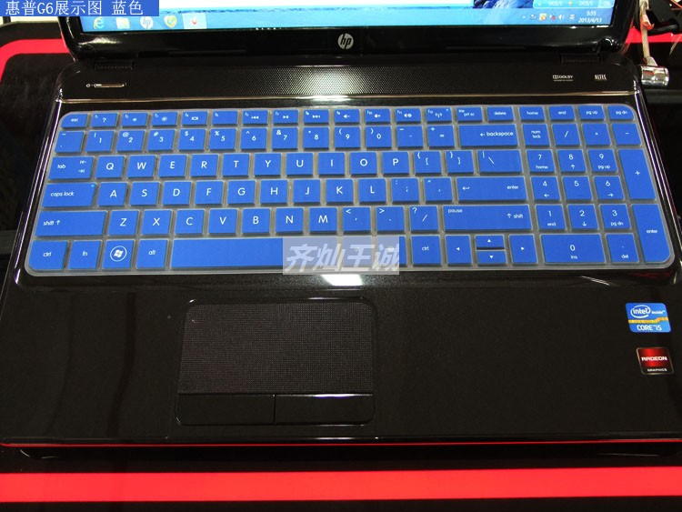 Silicone Keyboard Skin Cover Protector For HP Pavilion DV6