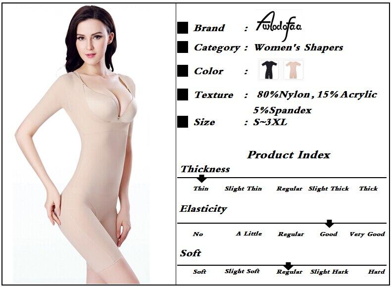46380c67eb Postpartum abdomen short-sleeve drawing seamless one piece shaper ...