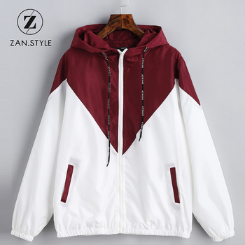 Spring Autumn Hooded Two Tone Windbreaker Jacket