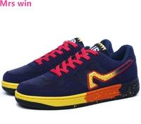 Classic Men Skateboarding Shoes AIR LOGO Mesh Outdoor Camping Footwear Non Slip Rainbow Balance Men Sneakers