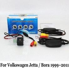 Автомобильная Камера Заднего вида Для Volkswagen Jetta MK4 MK5/Bora 1999 ~ 2011/Проводной Или Беспроводной HD Широкоугольный Объектив/Ночного Видения камера