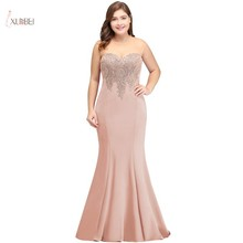 Nude Pink Plus Size Long Evening Dress 2019 Elegant Scoop Neck Sleeveless Applique Mermaid Formal Party Gown robe de soiree trendy scoop neck sleeveless animal print plus size dress for women