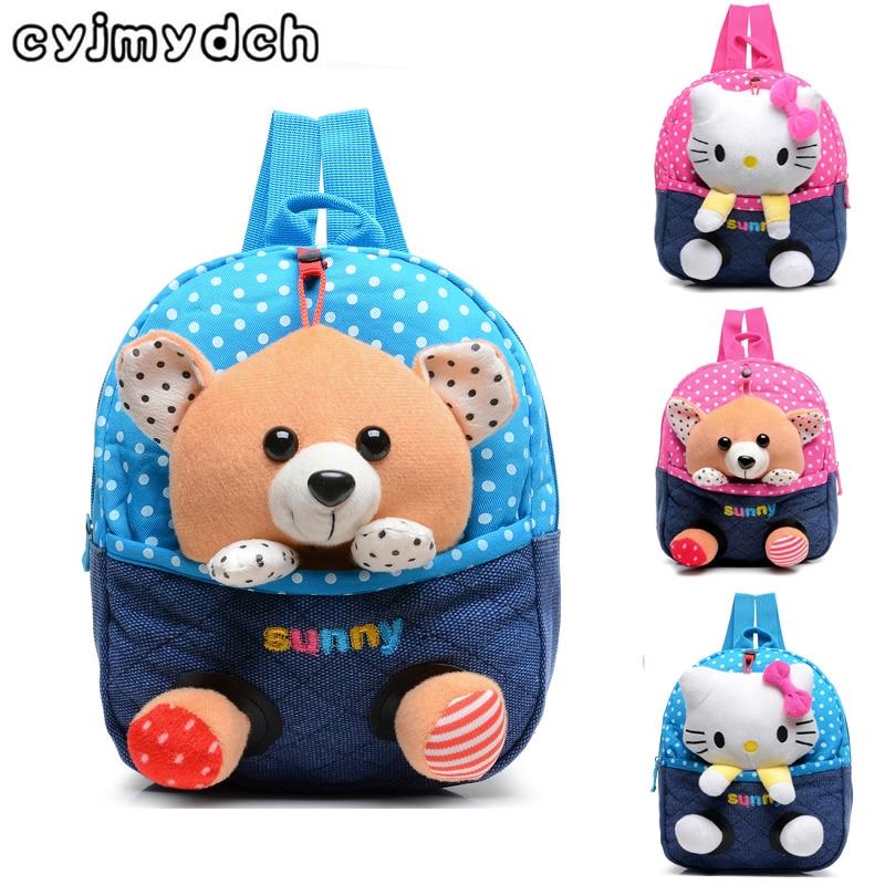Cyjmydch Plüss hátizsák játék medve gyermek hátizsák Babák és töltött játékok Baby kity School táskák Kids Baby Boy táskák mochila