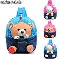 Cyjmydch de peluche oso de peluche Mochila De Niños muñecas y juguetes de peluche de bebé Hola kitty bolsas de la escuela niños bebé niño bolsas mochila