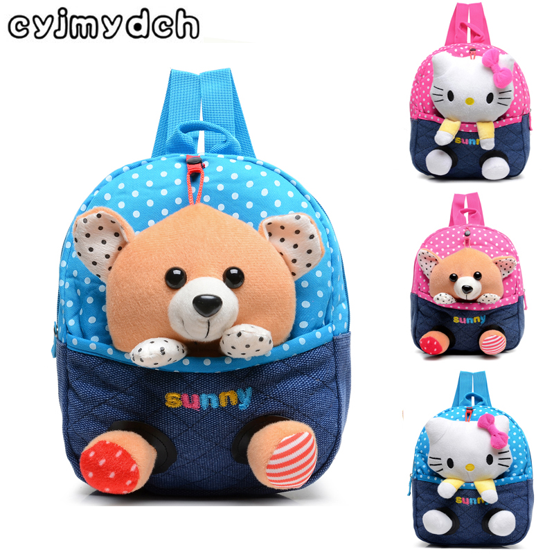 Cyjmydch Kity плюшевый рюкзак игрушка медведь дети рюкзак для девочек куклы и мягкие игрушки Детские ранцы для маленьких мальчиков сумки mochila