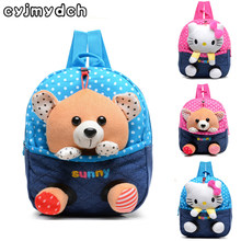 Cyjmydch Plush backpack toy bear children backpack Dolls&Stuffed Toys Baby kity School Bags Kids Baby Boy Bags mochila(China)