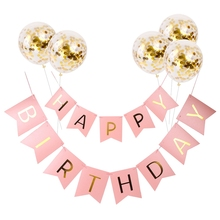 Gold Confetti Balloons 12inch Inflatable Globos Birthday Balloon Pink Happy Banner Party Decoration Baloon