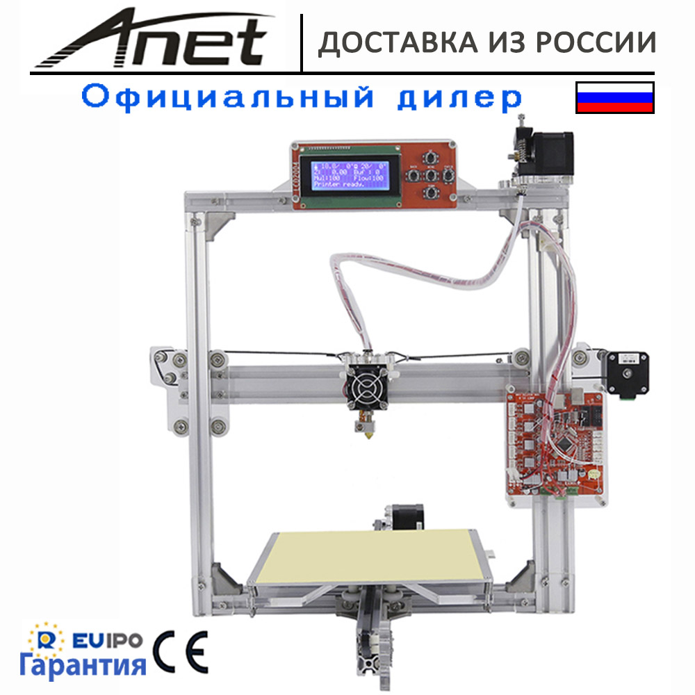 Anet Prusa i3 Anet A2 Silver 2004 LCD display/White Metal aluminium frame/8GB microSD and plastics as gift/shipping from Moscow original anet 3d printer prusa i3 reprap a6 sd card pla plastic as gifts anet a2 plastic pla abs express shipping from moscow