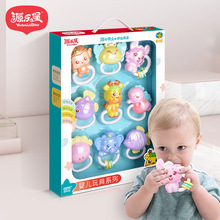 Купить с кэшбэком Baby Toys 0~12 Months Newborn Baby Teething Teether Set Toy Cute Elephant Baby Bell TPU Gutta Percha Baby Teethers Chew Toy Gift