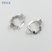 FSYLX H7 LED Metal clip retainer adapter bulb holder for Buick Regal La Crosse Excelle Hideo