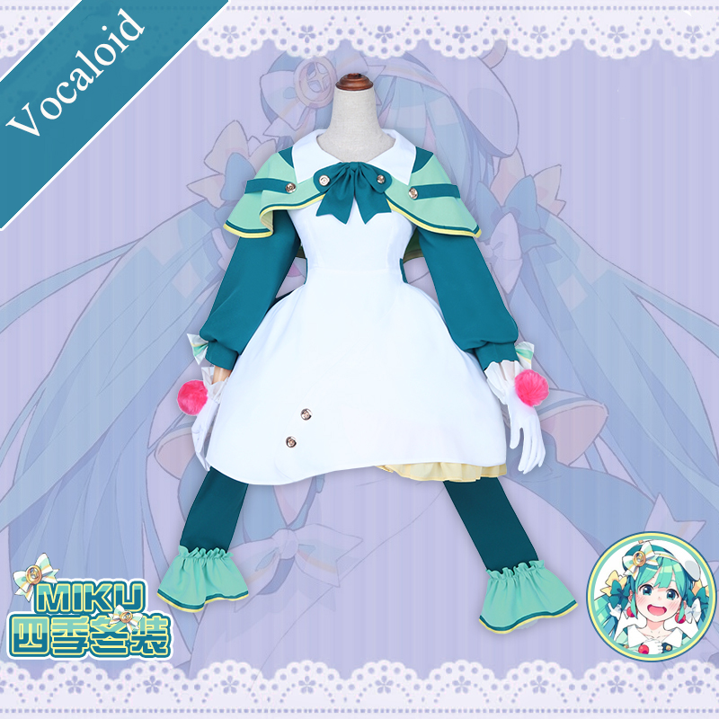 Anime! Vocaloid Miku Winter Lovely Dress Lolita Uniform Cosplay Costume Halloween Carnival Suit For Women 2019 New Free Shipping