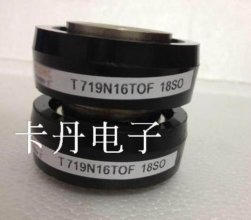 T719N10TOF T719N18TOF assurez-vous que nouveau et original, livraison rapide, garantie de 90 joursT719N10TOF T719N18TOF assurez-vous que nouveau et original, livraison rapide, garantie de 90 jours