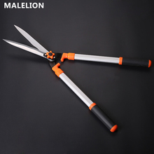 MALELION September New Garden Tools Hot Sale Telescopic Extension Alloy Lawn Shears Green Hedge Fence Scissors Hand