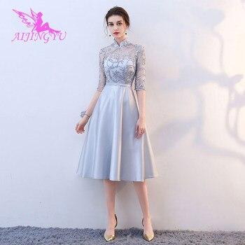 2021 plus size bridesmaid dresses short wedding party dress BN142 - discount item  50% OFF Wedding Party Dress
