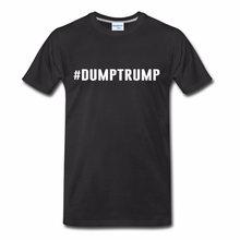 2019 Летняя мужская Свободная одежда с защитой от Трампа горячая